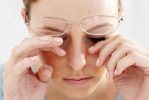 Лечение хориоретинита глаза